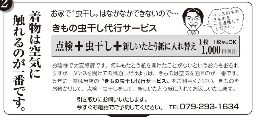 乾燥剤-大 (2)